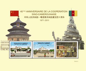 timbre-poste-40ans1.jpg